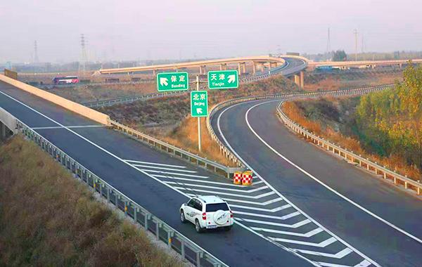 廊坊至沧州高速公路廊坊段