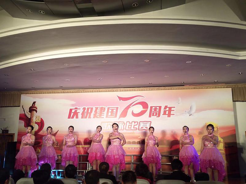 公司女员工参加局工会庆祝建国70周年歌咏比赛