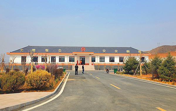 秦皇岛市市级小巫岚公路应急物资储备中心建设万博mantex官网