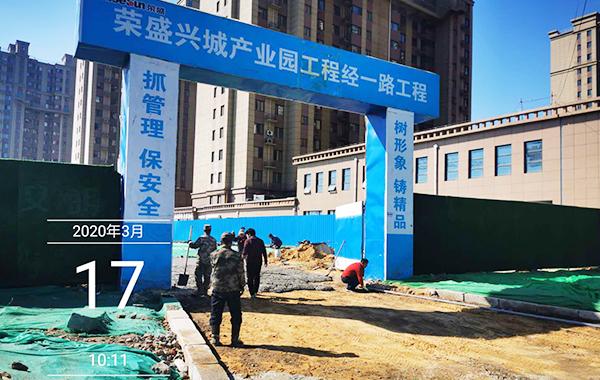 河南路(文化南北街—205国道)万博mantex官网